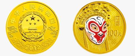 机智神勇美猴王——孙悟空脸谱1/4盎司彩色圆形金质